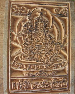 Padmasambhava Prayer Flag Print Block